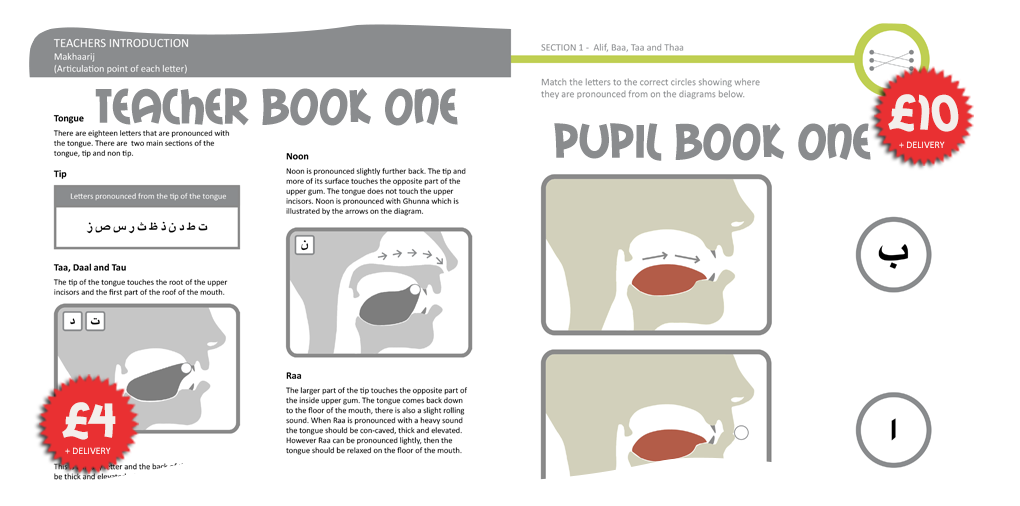 Quran 4 Kids Teacher and Pupil Book One