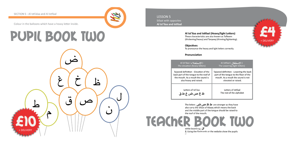 Quran 4 Kids Pupil and Teacher Book Two
